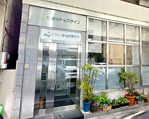 company_building