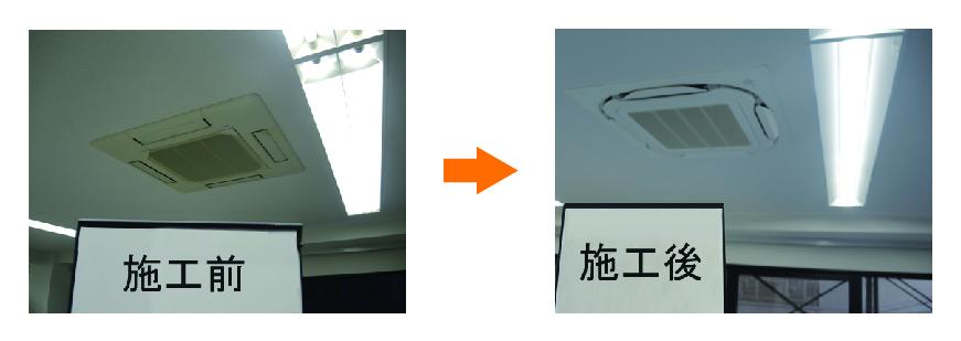 空調+LED更新工事