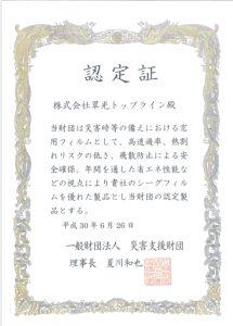 106AE68B-00FA-4C16-85CD-0066EC8744FF